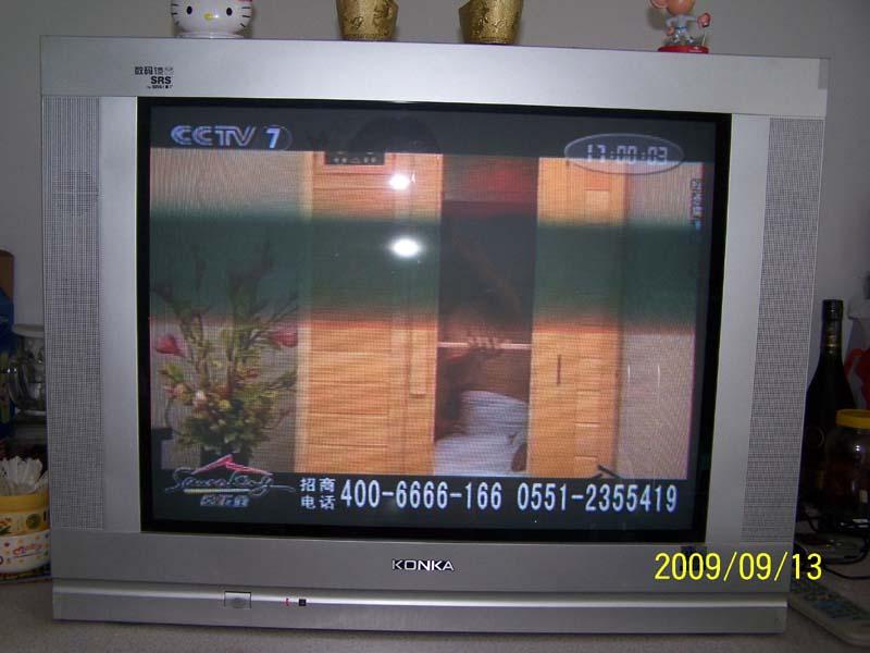 > 低价转让康佳29吋纯平数码彩霸电视机