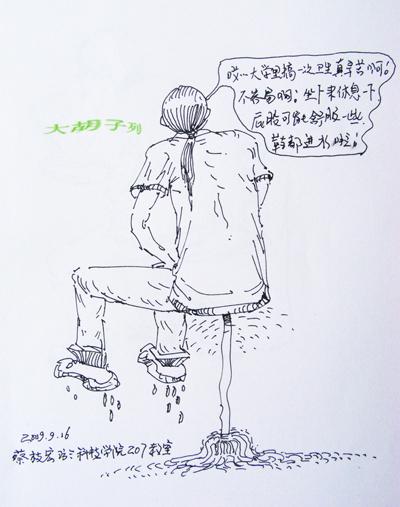 线条的魅力——手绘之人 - 家在深圳-房网论坛(深圳房
