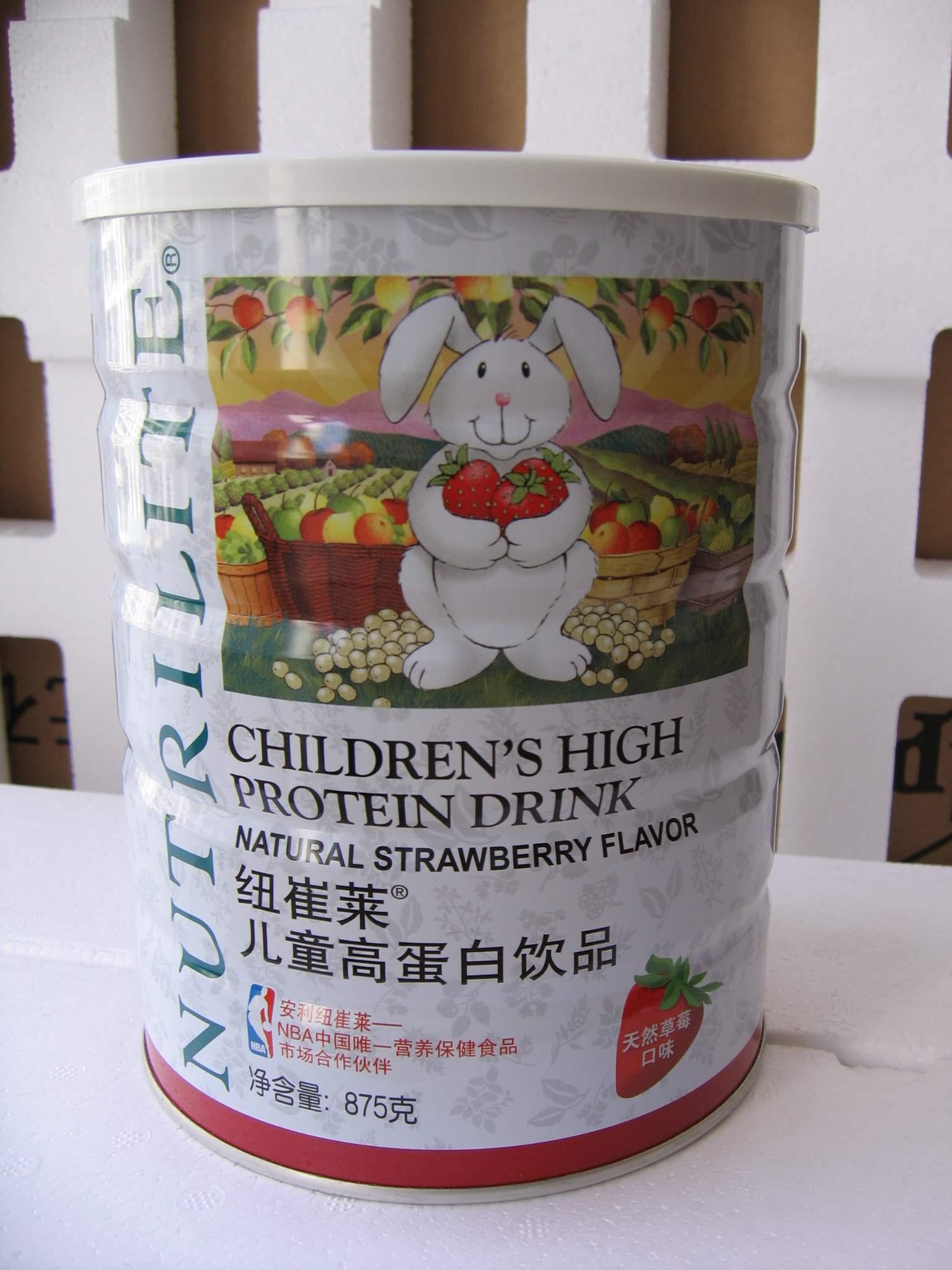低价转让安利儿童蛋白粉