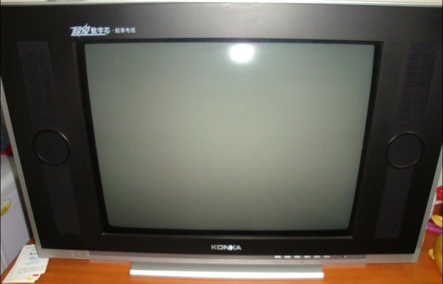 康佳21寸电视机   型号:sp21sk391,购于08.2.