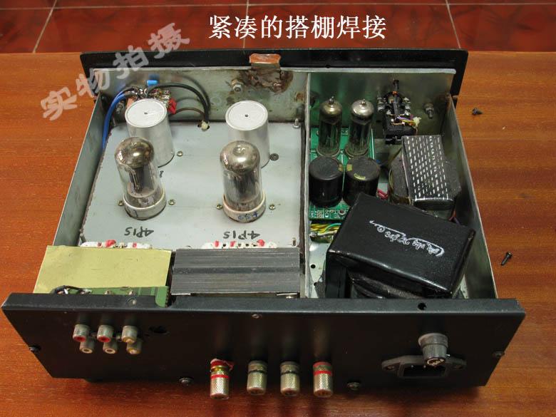 > 出售【全手工搭棚diy发烧级】双声道4p1s 甲类单端胆机 全电子管