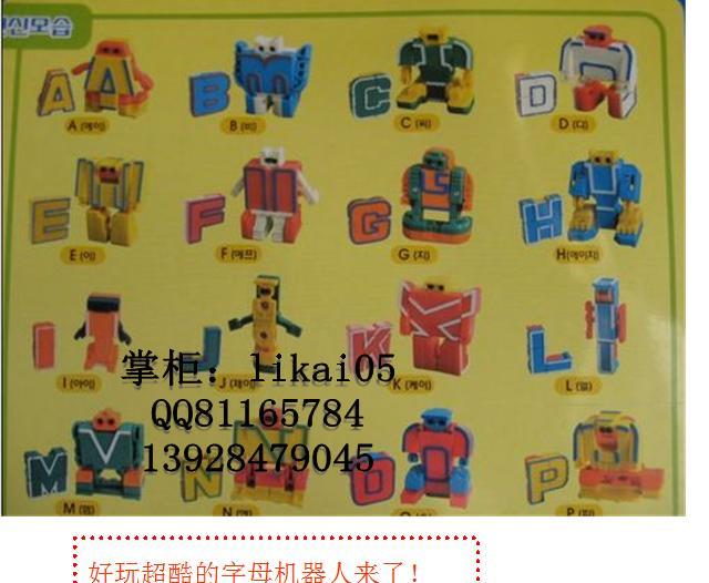 26个英文字母的变形金刚玩具/数字变形金刚 顺嘉-正品 沃尔玛有售-26