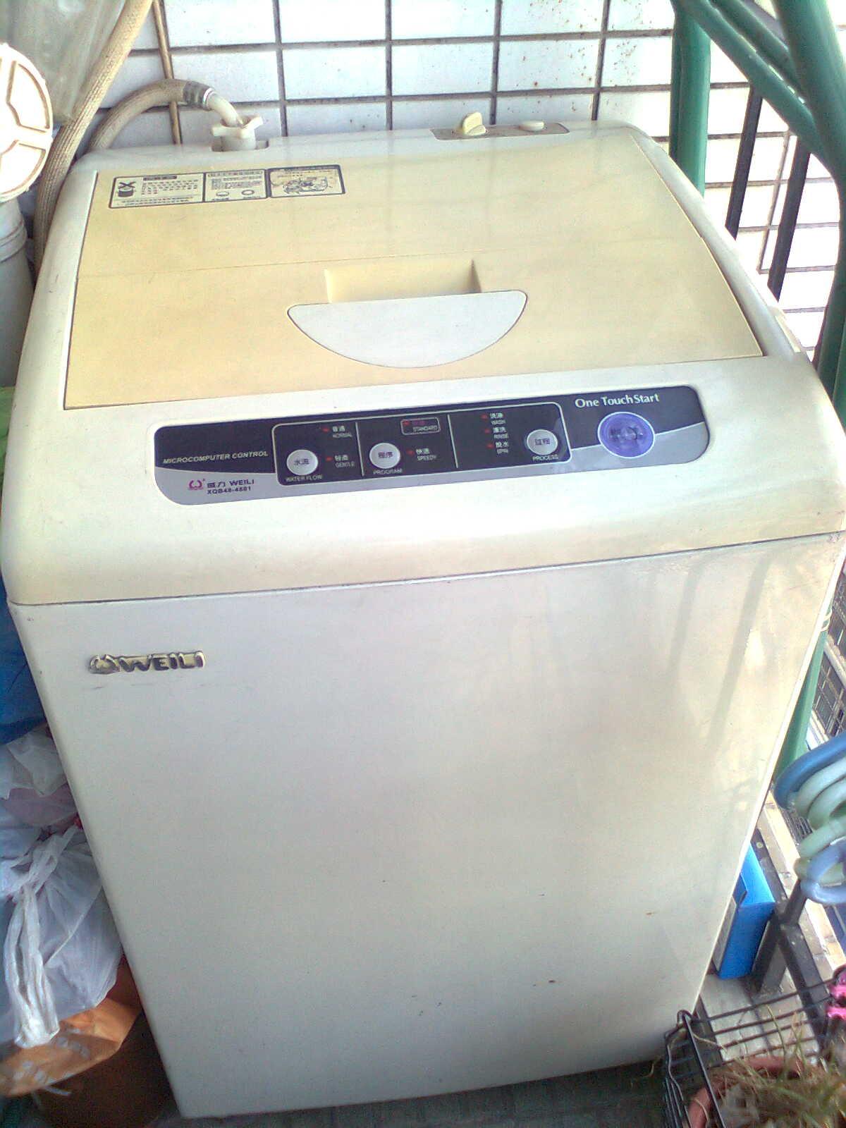 威力xq48-4801型全自动洗衣机