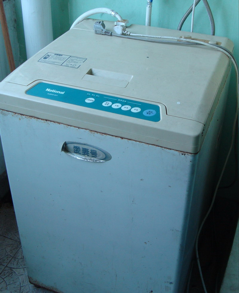 250超低价出松下爱妻号洗衣机(内空)