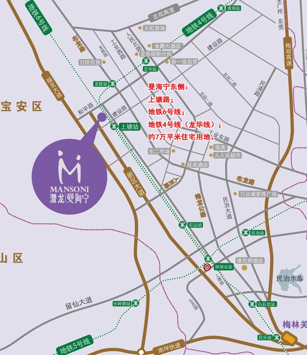 深圳龙华轻轨规划图
