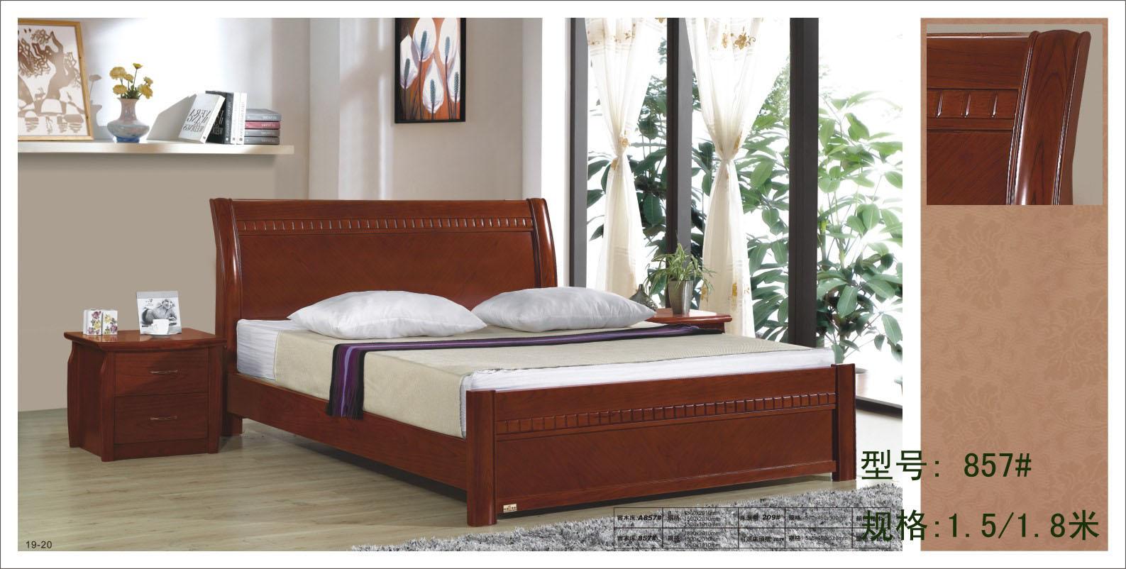 晚安德国榉木系列实木床
