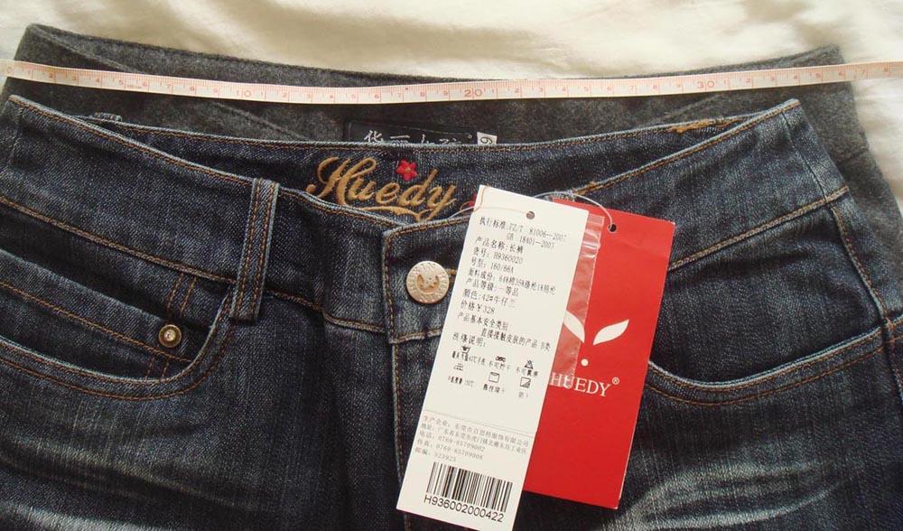 有谁能穿28码或29号的裤子 深圳房地产信息