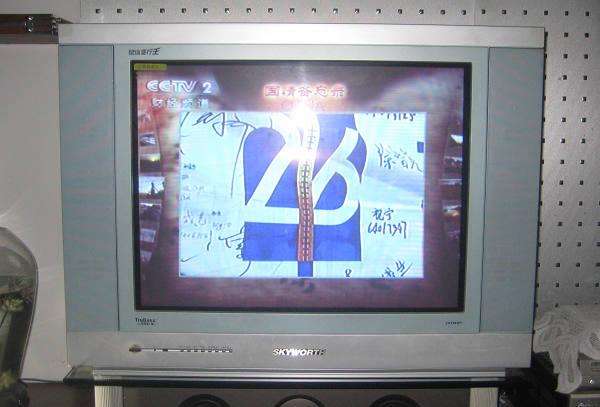 转让自用29寸创维电视机一台