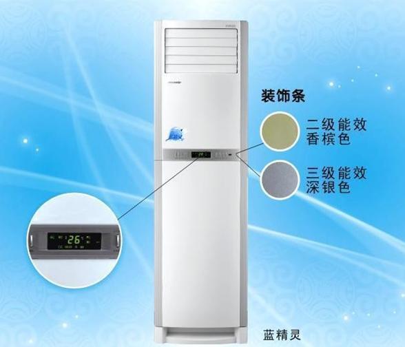 重庆渝北空调维修
