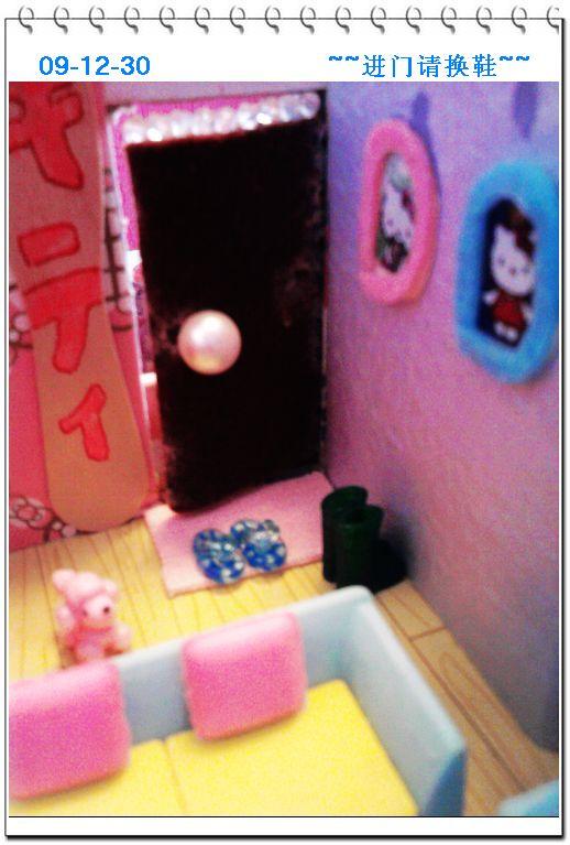 > 我的第一个diy鞋盒房子(内空)