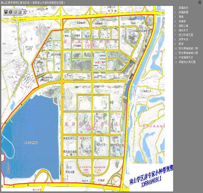 深圳南山区学区地图;