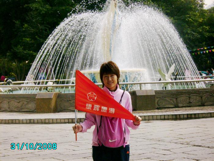 【深圳野生动物园】【深圳动物园】【深圳西丽野生园