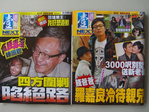 谁知道香港最大最火的娱乐八卦论坛叫什么?类似大陆的