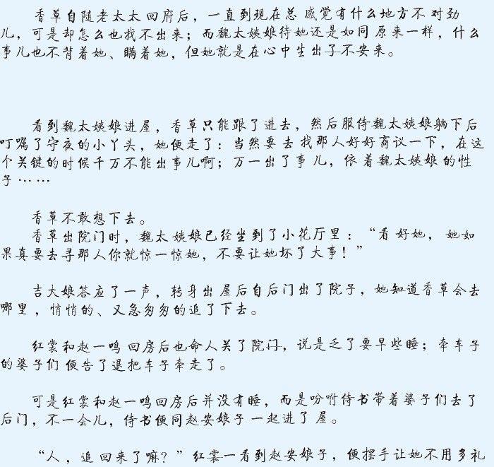 祁剧文九腔曲谱