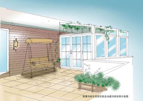 新豪方花园顶层小花园