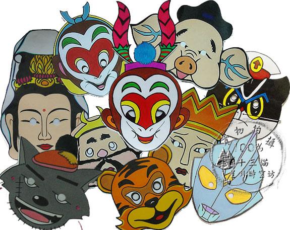 卡通猫面具图片展示_卡通猫面具相关图片下载