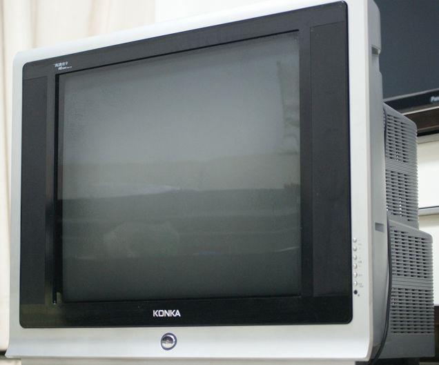转让康佳29寸纯平crt高清数字电视机-降价了