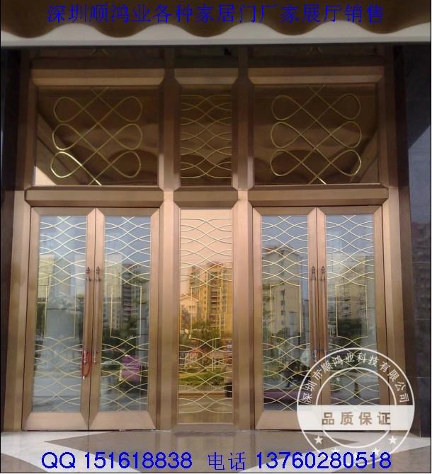 不锈钢浮雕艺术门 工艺装甲门 欧式仿木门 室内生态门 玻璃门 深圳顺