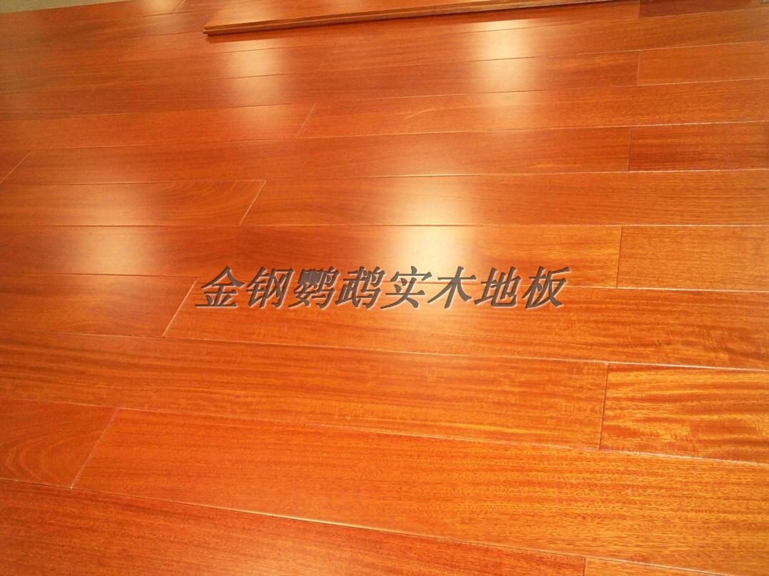 香港金钢鹦鹉实木 强化木地板接受价格的挑战