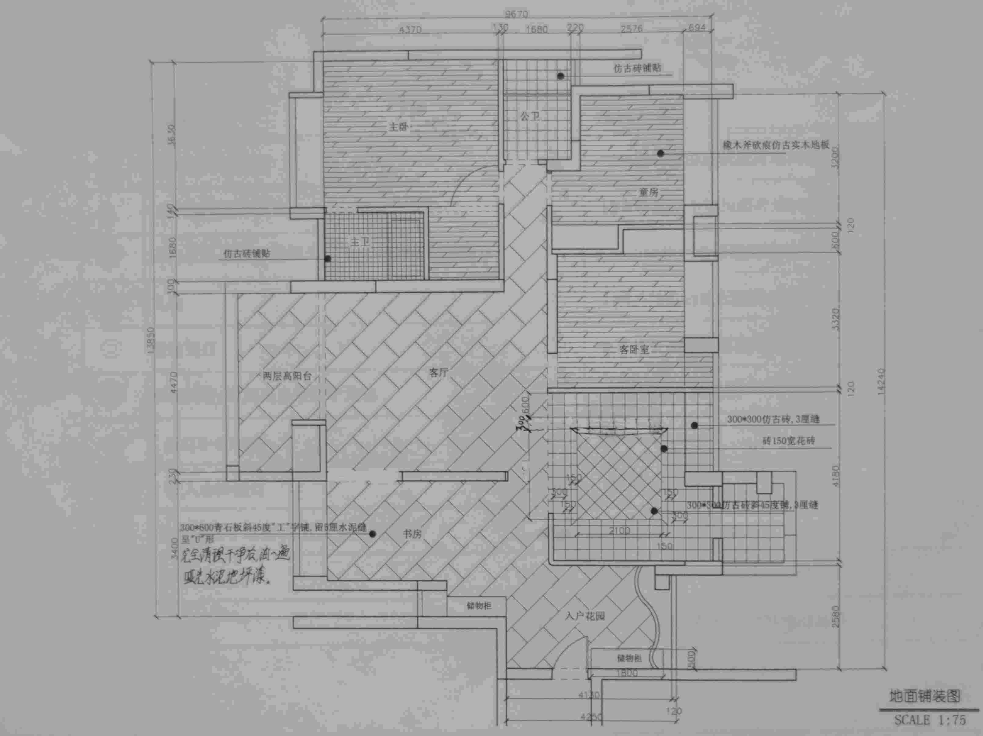 罗宾别墅手绘平面图