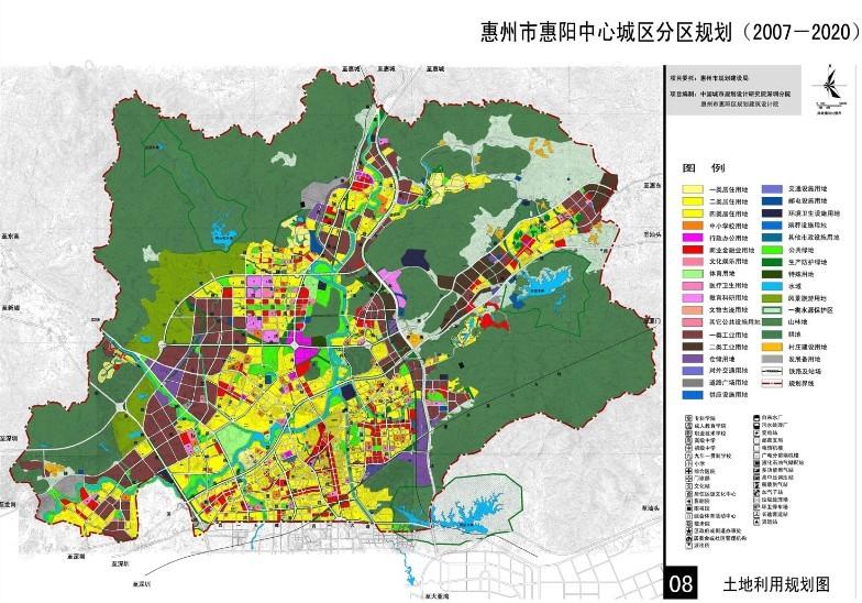 惠阳2007-2020市区规划图——半岛一号东方新城都在