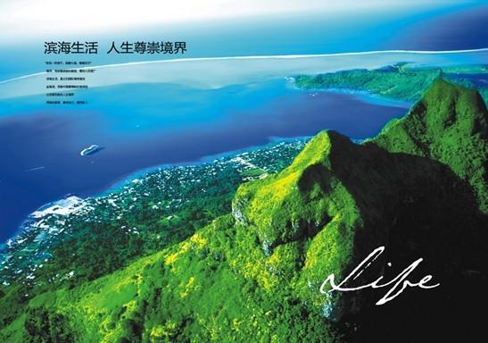 60亩葱翠茂密的红树林,99个大大小小的洲岛,8个月形海湾,百米内水深不