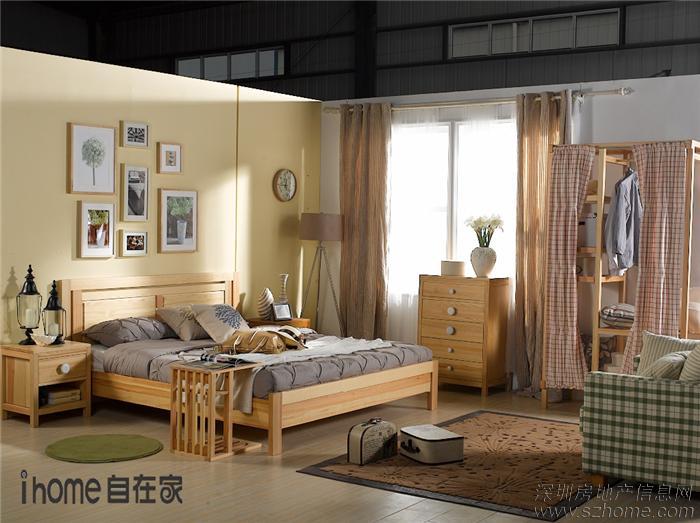 自在家环保松木家具——宜家简约风格