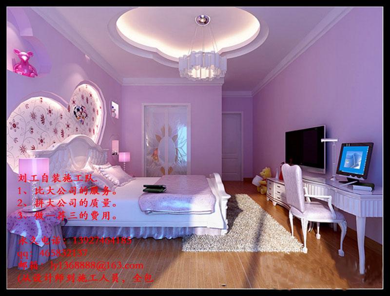 房子淡紫色图片