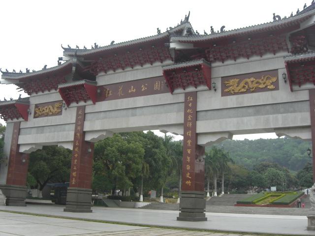 深圳公明风景图片