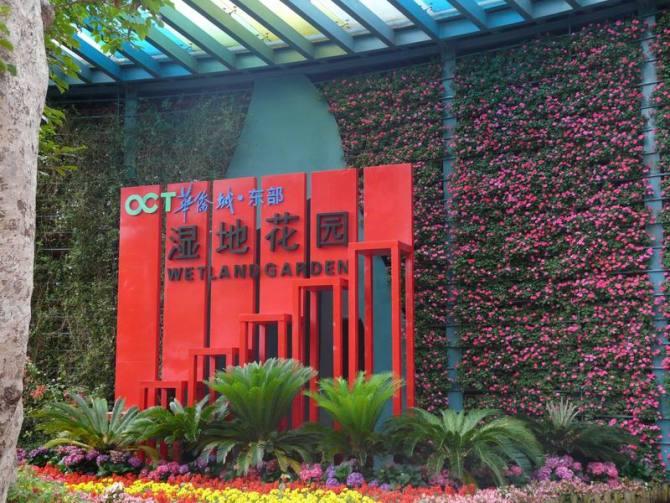 788元(有自费) 年初一至初五 番禺香江野生动物园大马戏两天团 市区&