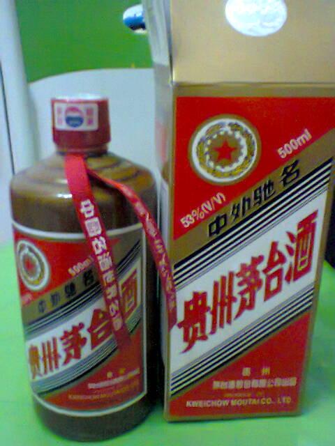 转让正宗贵州茅台酒三瓶