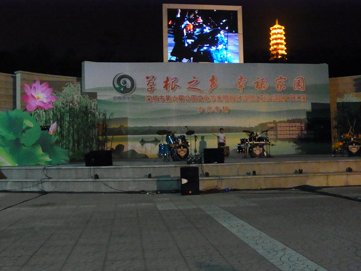 """元旦前游""""红塔山""""公园"""