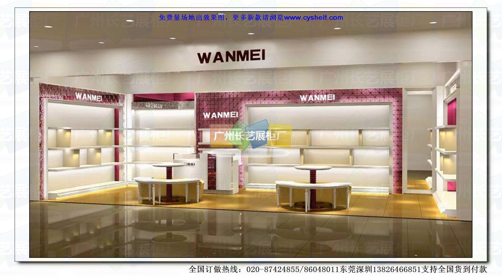 广州长艺货架展柜厂新款鞋店/鞋店装修/鞋店效果