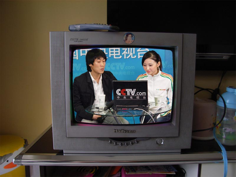 自用14寸彩色电视机转让;
