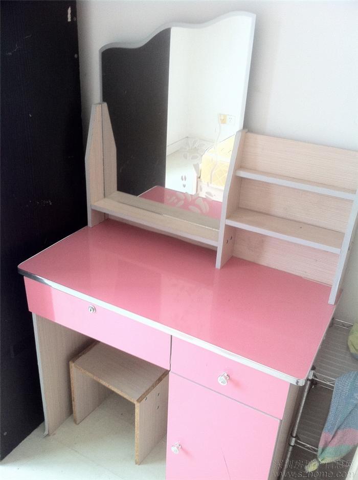 粉色公主梳妆台
