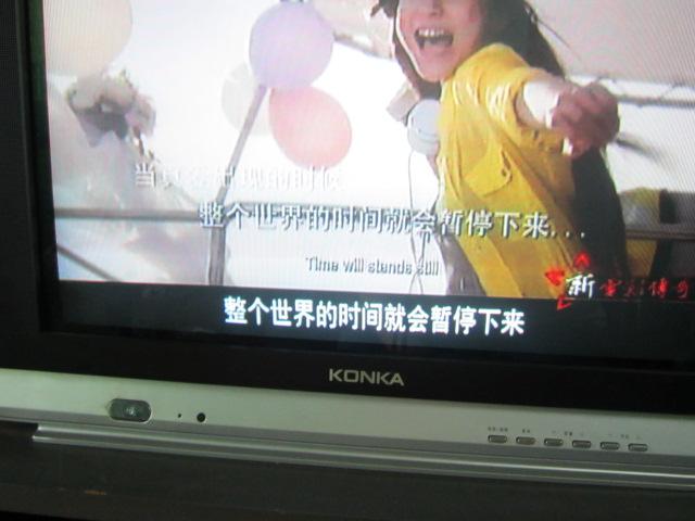 29寸康佳纯平电视dvd功放4声道大音响