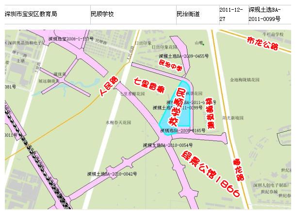 高清下载 石家庄市道路规划图 深圳市行政规划图