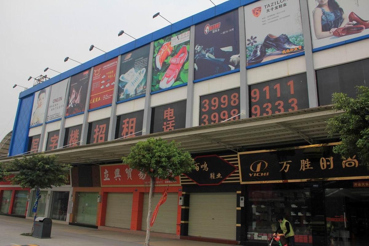 广州洛溪商圈写字楼火爆出租,23元方,电商创业者首选!
