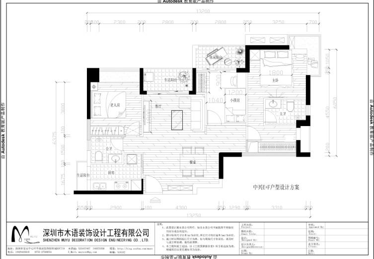 木语设计之中兴嘉园各种平面方案设计图