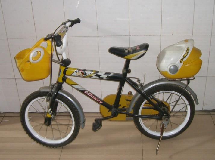 急出好孩子二手16寸自行车