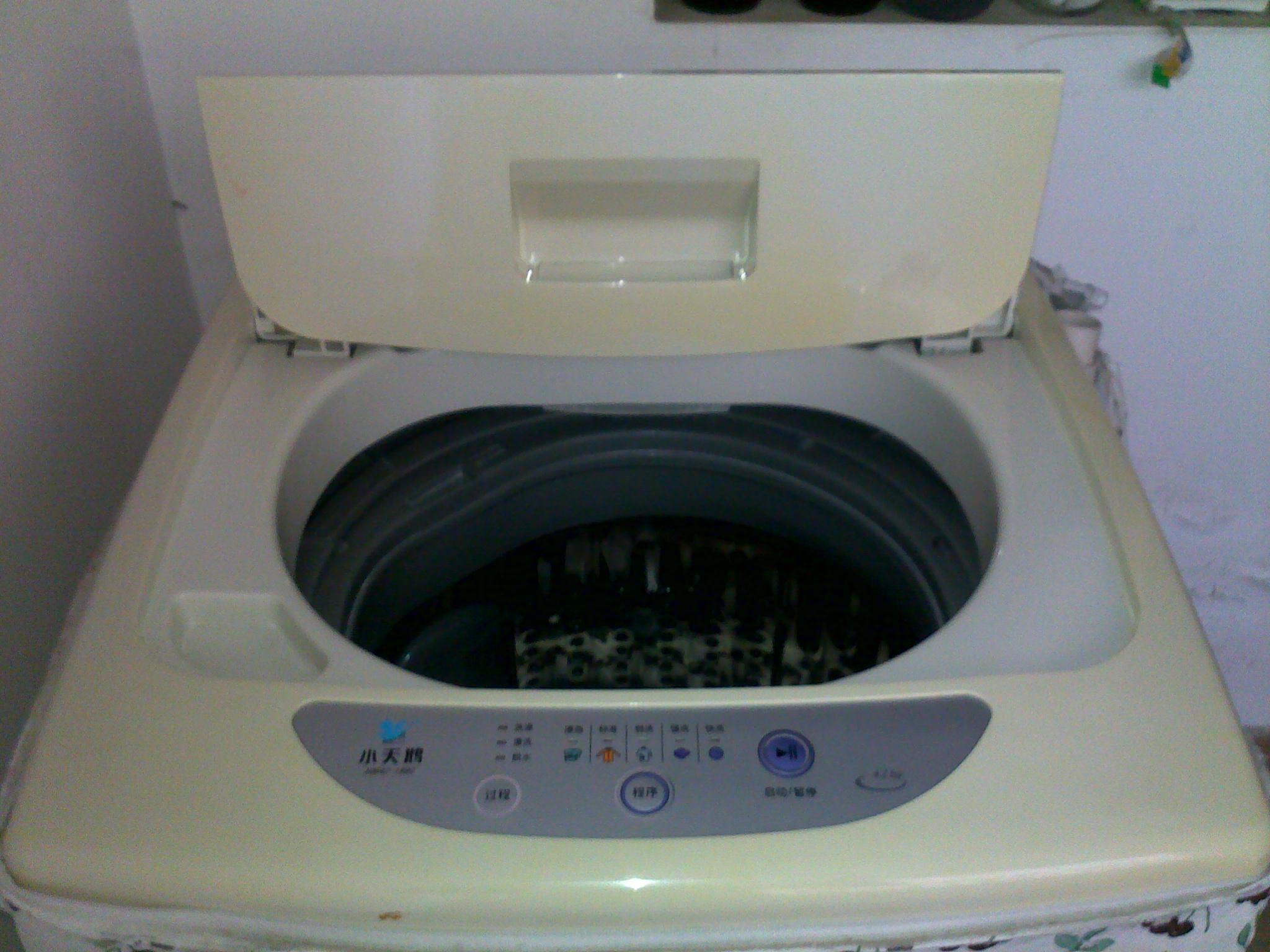 2kg全自动洗衣机一台 3,万利达dvd一台 4,暖太郎吹风机