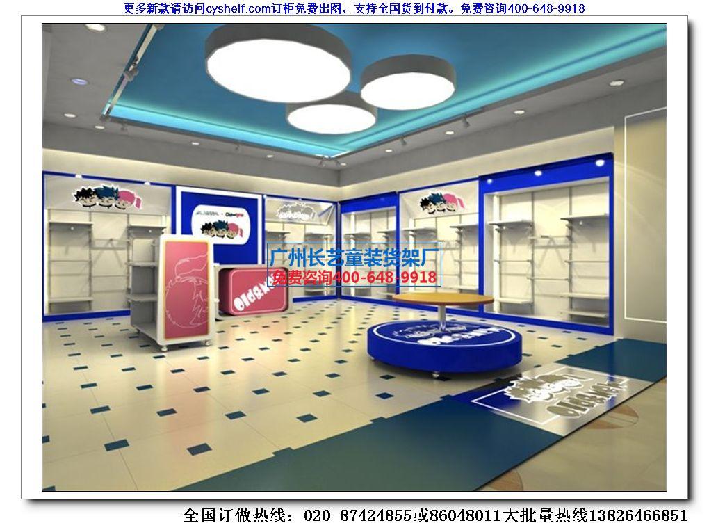 天津童装店装修效果图材质用高密度板烤环保漆,无气味