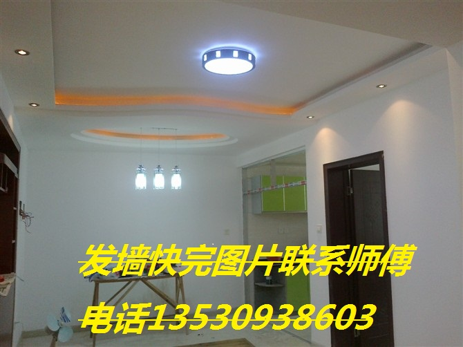 闵师傅专业室内装修/二手房改造装修/批灰刷漆/地板