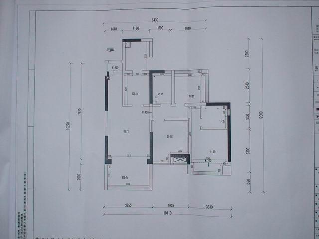 89平三房装修过程---互相学习