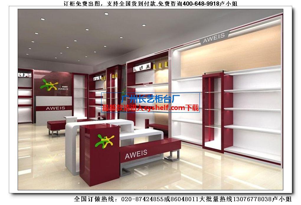 柜台货架厂最新鞋店装修设计高清图片