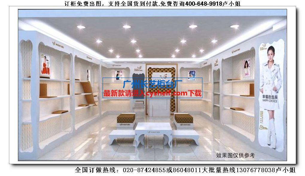 长艺柜台货架厂最新鞋店装修设计