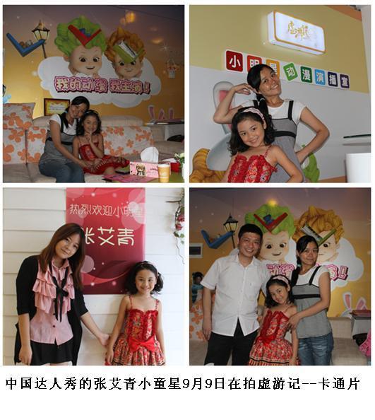 ...人和外国人在大陆喜欢帮小孩拍大陆的写真还是真人演动漫呢