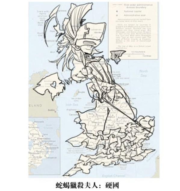 世界地图之卡通版