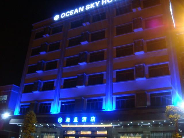 汕尾红海湾海边酒店预订:绿之岛,龙泉酒店,神秘岛酒店