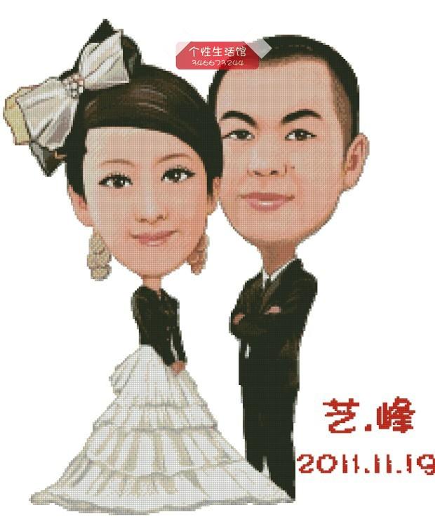 婚纱照卡通版
